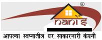Nanis Buildcon