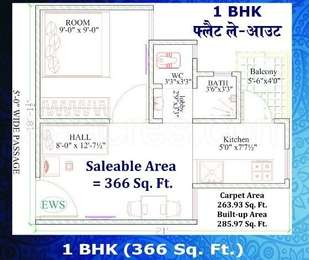 1 BHK Apartment in Narvik Swapnalok