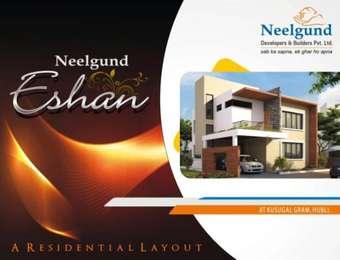 Neelgund Developers And Builders Neelgund Eshan Kusugal, Hubli