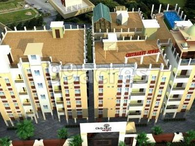 New Projects in New Town, Kolkata East - Upcoming