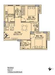 2 BHK Apartment in NK Chitrakut Heights