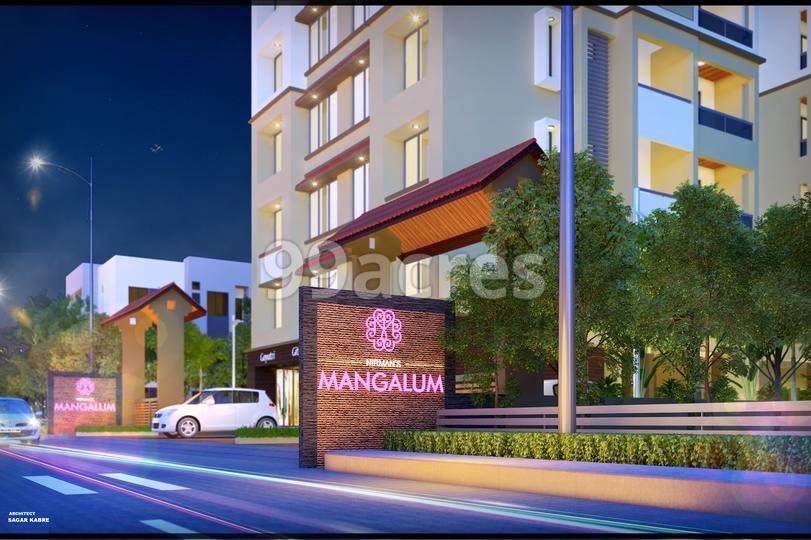 Nirmans Mangalum Entrance