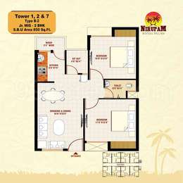 2 BHK Apartment in Nirupam Royal Palms