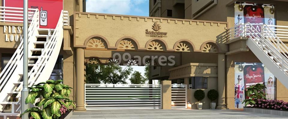 Nyalkaran Siddheshwar Heritage Artistic Entrance