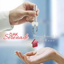 LOGO - Oak Serenade