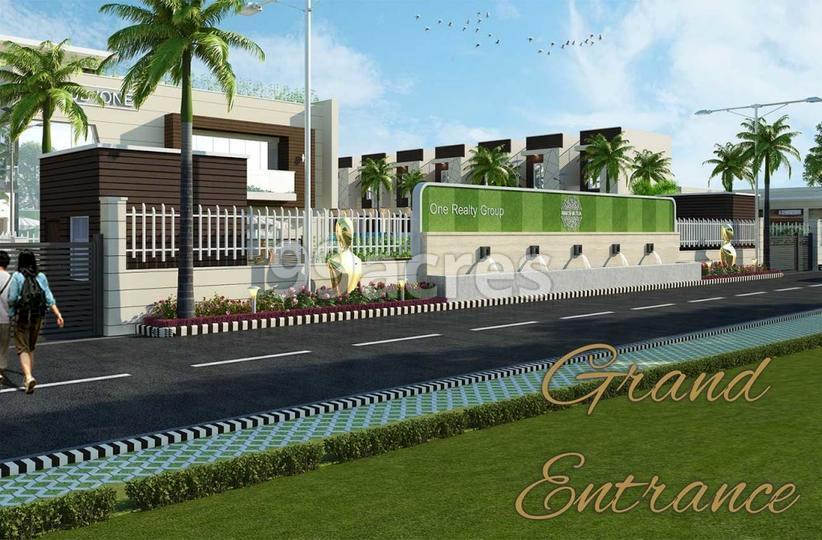 ORG Nakshatra Entrance