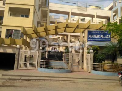Pariwar Properties Builders Pariwar Palace Appartments Stage-4 Bommanahalli, Bangalore South