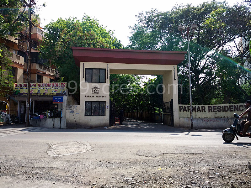 Room On Rent In Bibwewadi Pune