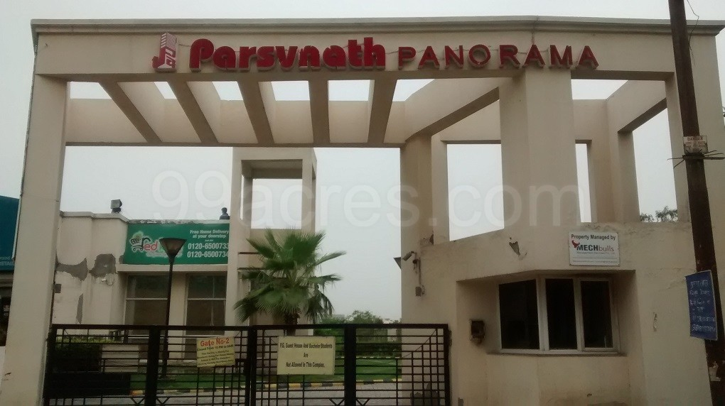 Parsvnath Panorama Entrance