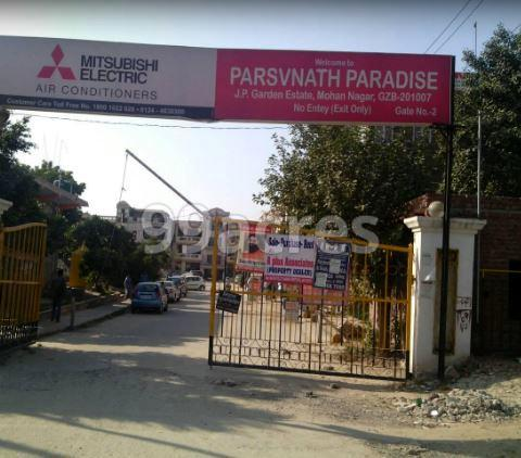 Parsvnath Paradise in Mohan Nagar, Ghaziabad