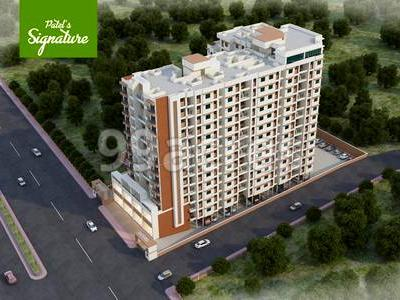 Patel RPL Realty and Serene Infratech Co Patels Signature Ambernath East, Mumbai Beyond Thane