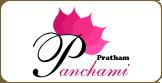 LOGO - Pathak Pratham Panchami