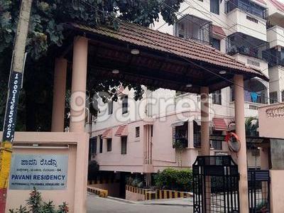 Pavani Homes Pavani Residency RWF West Colony, Bangalore North
