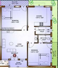 2 BHK Apartment in PKR Rainbow Apartments