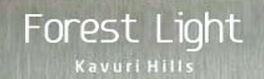LOGO - Pooja Forest Light