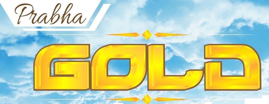 LOGO - Prabha Gold