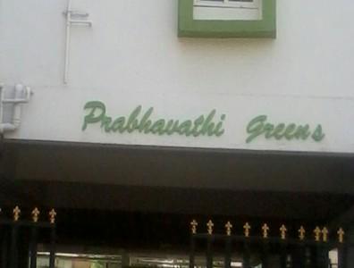 Prabhavathi Greens Image