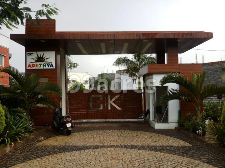 Prajwal CK Adiithya Entrance