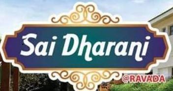 LOGO - Prakruti Sai Dharani