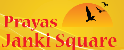 LOGO - Prayas Janki Square