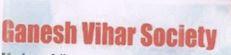LOGO - Preeyadarshani Ganesh Vihar Society
