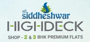 LOGO - Shree Siddheshwar Highdeck