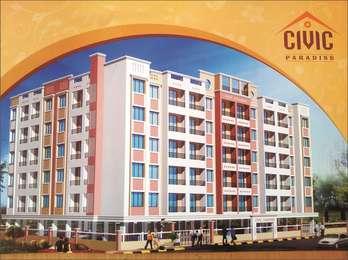 Punekar Properties Punekar Civic Paradise Dhayari, Pune
