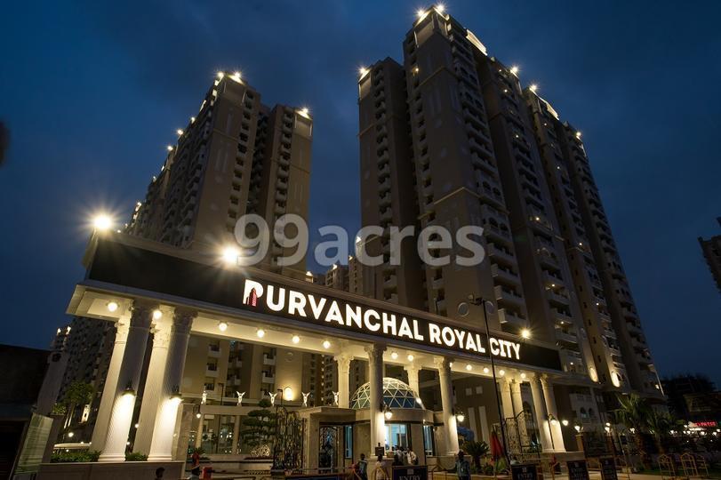 Purvanchal Royal City Entrance