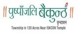 LOGO - Pushpanjali Baikunth