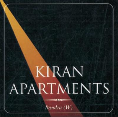 LOGO - Rachanaa Kiran Apartments