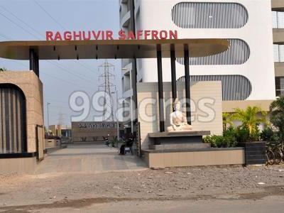 Raghuvir Developers Raghuvir Saffron Althan, Surat