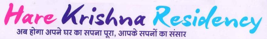 LOGO - Rathi Hare Krishna Residency