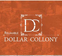 LOGO - Reliaable Dollar Collony