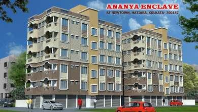 Ripan Das Construction Ripan Ananya Enclave Baguihati, Kolkata North