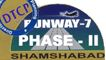 LOGO - Rishi Runway 7 Phase 2