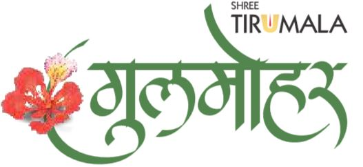 LOGO - Roongta Shree Tirumala Gulmohar Apartment