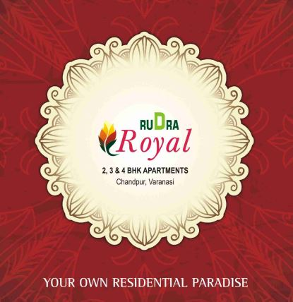 LOGO - Rudra Royal