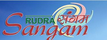 LOGO - Rudra Sangam