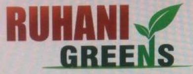 LOGO - Ruhani Greens