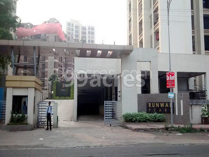 Runwal Pearl Entrance