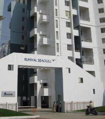 Runwal Seagull Entrance