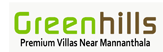 LOGO - Sagara Greenhills
