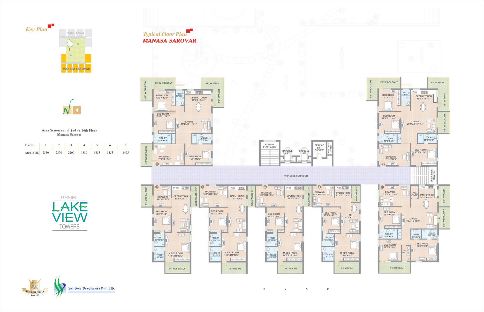 Sai Sree Developers Sai Sree Hima Sai Lake View Towers Floor Plan ...