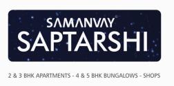 LOGO - Samanvay Saptarshi