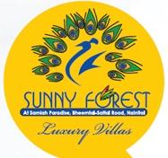 LOGO - Samiah Sunny Forest