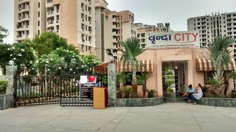 Samiah Vrinda City Entrance