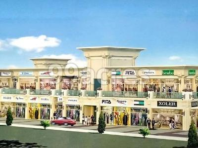 Samyak Projects Samyak Town Plaza Sector-67 Gurgaon