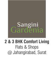 LOGO - Sangini Gardenia
