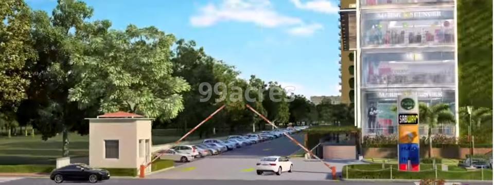DAH Greentech NX Byte Entrance