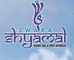 LOGO - Savinay Swara Shyamal